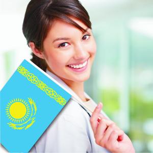 Картинки по запросу казахский язык для начинающих